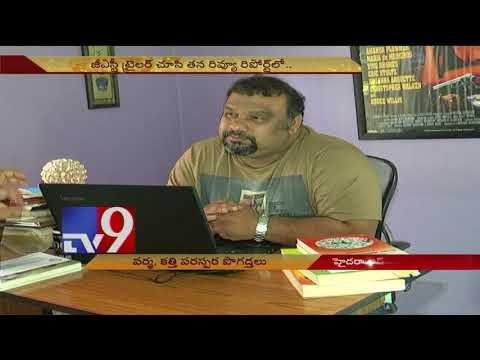 connectYoutube - RGV & Kathi Mahesh turn good friends! - TV9