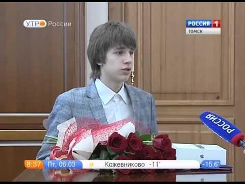 Никита Гладков занял первое место на международной математической олимпиаде