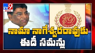 ED issues summons to TRS MP Nama! - TV9 - TV9