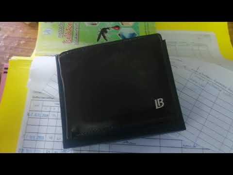 รีวิวกระเป๋าสตางค์-BOSTANTEN-จ