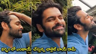 Actor Ram Pothineni Enjoying Rain at Home | Latest Video of Ram Pothineni | Rajshri Telugu - RAJSHRITELUGU