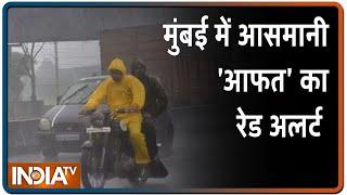 Mumbai में बेहद भारी बारिश की आशंका, रेड अलर्ट जारी   IndiaTV News - INDIATV