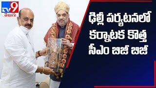 Karnataka CM Basavaraj Bommai to meet PM Modi - TV9 - TV9