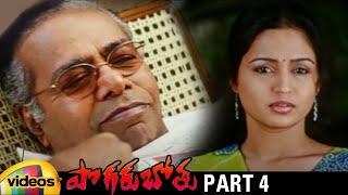 Pogaru Bothu Telugu Full Movie HD | Namitha | Gajala | Latest Telugu Romantic Movies | Part 4 - MANGOVIDEOS