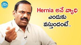 Surgical Gastroenterologist Dr. Vinaykumar explains about Hernia Disease backslashu0026 Symptoms | iDream Movies - IDREAMMOVIES