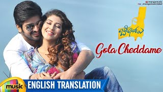 Naga Shourya Jadoogadu Movie | Gola Cheddame Video Song With English Translation | Sonarika Bhadoria - MANGOMUSIC