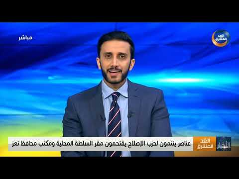 نشرة أخبار السابعة مساءً |  مارتن غريفيث يقدم إحاطة أمام مجلس الأمن (15 يونيو)