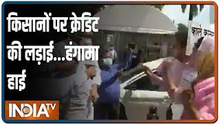 Ravneet Bittu और Harsimrat Kaur की संसद के बाहर जोरदार बहस, किसान कानूनों को लेकर एक दूसरे पर बरसे - INDIATV