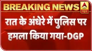 Kanpur: Gangster Looted Arms Of Policemen And Escaped | ABP News - ABPNEWSTV