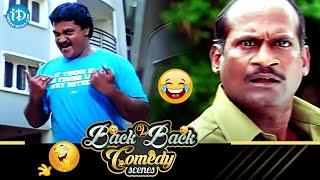 Back To Back Telugu Comedy Scenes | Non Stop Telugu Funny Videos | Episode 13 | iDream Movies - IDREAMMOVIES