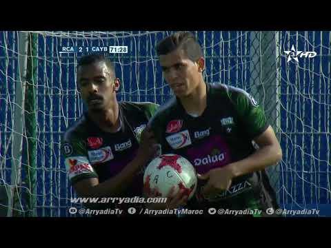 الرجاء البيضاوي 2-1 يوسفية برشيد هدف محمد الفقيه