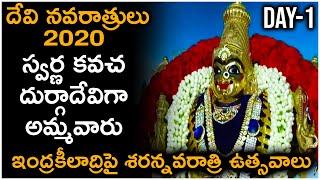Devi Navaratri 2020: Vijayawada Kanaka Durga Temple EXCLUSIVE VISUALS | #Dussehra2020 - TFPC