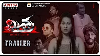 Mitra Telugu Movie Trailer | Indraneil Varma, Priya Hegde - ADITYAMUSIC