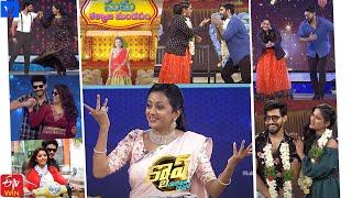 Cash Latest Promo - 24th July 2021 - Shirisha,Sunny,Vasu Dev,Karuna,Praven,Anjali,Vishwa,Prashanthi - MALLEMALATV