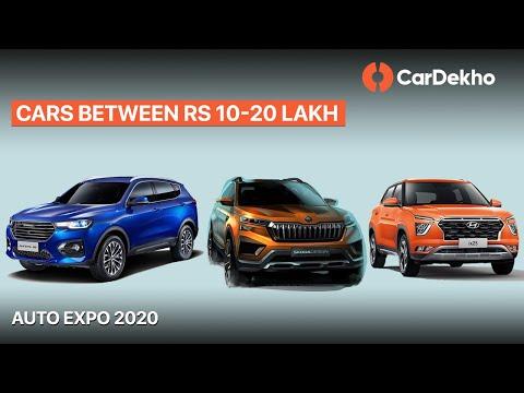Skoda Vision IN, Hyundai Creta & More | Cars Between Rs 10 Lakh to 20 Lakh| Auto Expo 2020 |