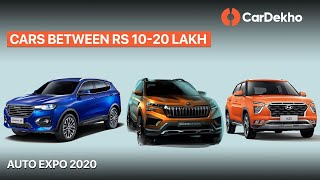 Skoda Vision IN, Hyundai Creta & More | Cars Between Rs 10 Lakh to 20 Lakh| Auto Expo 2020 |
