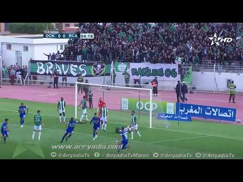 اولمبيك خريبكة 0-1 الرجاء البيضاوي هدف إبراهيما نياسي