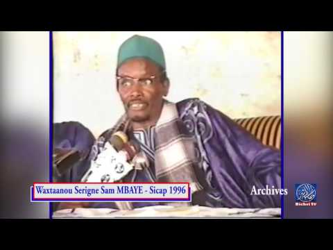 MP3 MBAYE SERIGNE SON TÉLÉCHARGER SAM