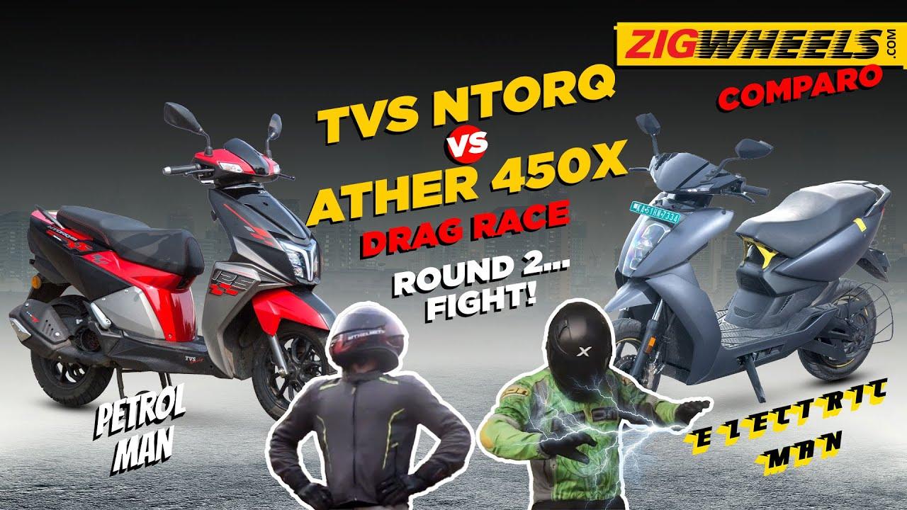Ather 450X vs BS6 TVS NTorq Drag Race - Round 2 | feat. Suzuki Burgman Street BS6 | BikeDekho.com