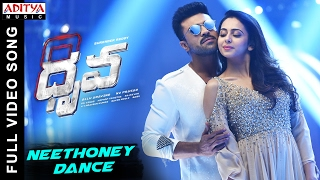 Neethoney Dance Full Video Song | Dhruva
