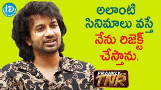 Actor Satyadev About His Opinion On Web Series | Frankly With TNR | iDream Telugu Movies - IDREAMMOVIES