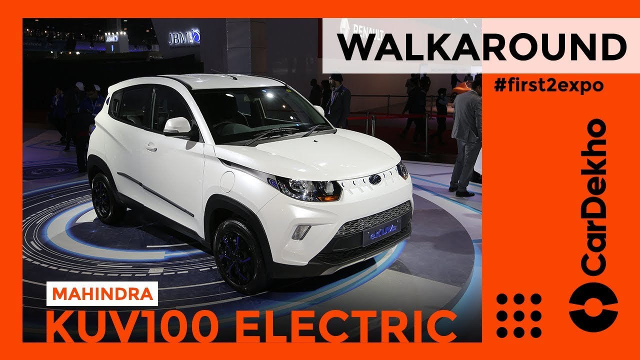 మహీంద్రా e-kuv 100 2020 india walkaround సమీక్ష ఆటో ఎక్స్పో