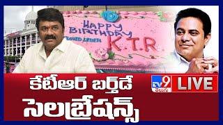KTR Birthday Special LIVE | కేటీఆర్ బర్త్ డే సెలబ్రేషన్స్ @ Telangana Bhavan : Talasani - TV9 - TV9