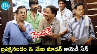 Brahmanandam backslashu0026 Venu Madhav Comedy Scene | Neninthe Movie Scenes | Ravi Teja | Siya | Puri Jagannadh - IDREAMMOVIES