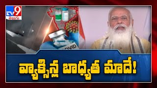 Indian PM Modi announces free COVID 19 vaccines for all adults - TV9 - TV9