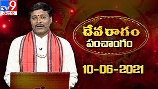 Devaragam : Panchangam - TV9 Exclusive - TV9