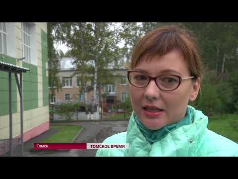Учебное заведение по улице Елизаровых временно совмещает две школы в одном здании