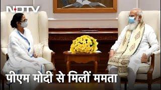 West Bengal की CM Mamata Banerjee क्या केंद्रीय राजनीति में दस्तक दे रही हैं? - NDTVINDIA
