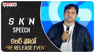 SKN Speech @Colour Photo Movie Pre Release Event | Suhas, Chandini Chowdary - ADITYAMUSIC