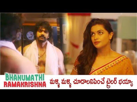 Bhanumathi Ramakrishna Trailer | Naveen Chandra | Salony Luthra | Srikanth Nagothi | E3 Talkies