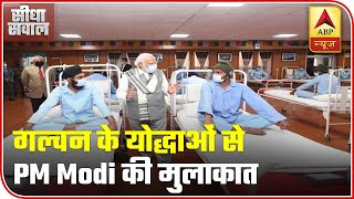 PM Modi meets Galwan warriors in Nimu, says 'India is proud of you all' - ABPNEWSTV