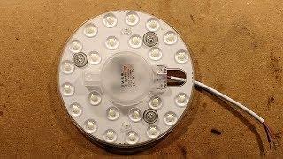 Inside a 12W LED module.