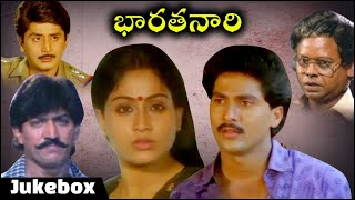 Bharatha Nari Movie Jukebox | Vijaya Shanthi | Vinod Kumar | Murali Mohan | Super Hit Songs - RAJSHRITELUGU