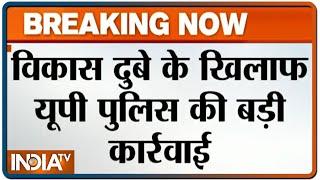 कानपूर: महंगी गाड़ियों से किले तक, पुलिस ने विकास दुबे का सबकुछ किया जमींदोज | IndiaTV - INDIATV