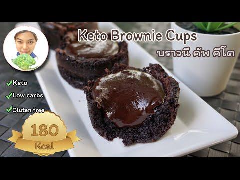 Keto-Brownie-Cups-With-Chocola
