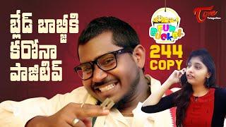 Fun Bucket | 244 Episode | Telugu Comedy Web Series | TeluguOne - TELUGUONE