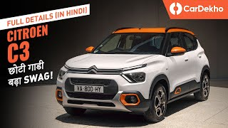 Citroen C3 | छोटी गाडी बड़ा SWAG! | India launch, pricing details and more!