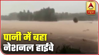 Assam Flood: NH-12 washed away with water, watch visuals - ABPNEWSTV