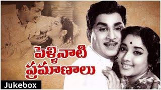 Pellinati Pramanalu Jukebox | ANR | Jamuna | SV Rangarao | Telugu Movie | Rajshri Telugu - RAJSHRITELUGU