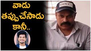 Bigg Boss 4 Telugu : Nagababu About Mukku Avinash Attitude | #biggbosstelugu4 - TFPC