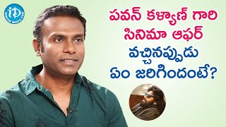 Anup Rubens about Pawan Kalyan's Gopala Gopala | Talking Movies With iDream | iDream Movies - IDREAMMOVIES