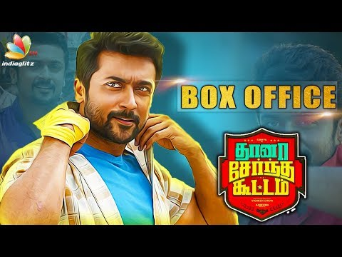 connectYoutube - Hit or Flop? : Thaana Serntha Kootam Box Office Verdict | Movie Collection, Sketch