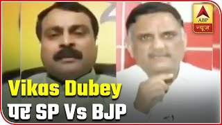 SP Vs BJP over Vikas Dubey's escape | Seedha Sawal - ABPNEWSTV