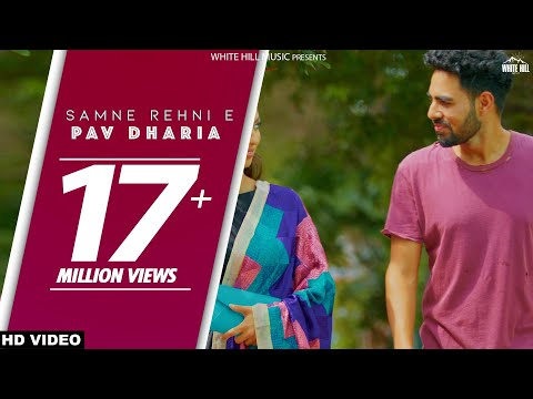 Samne Rehni E-Pav Dharia Video Song With Lyrics | Mp3 Download
