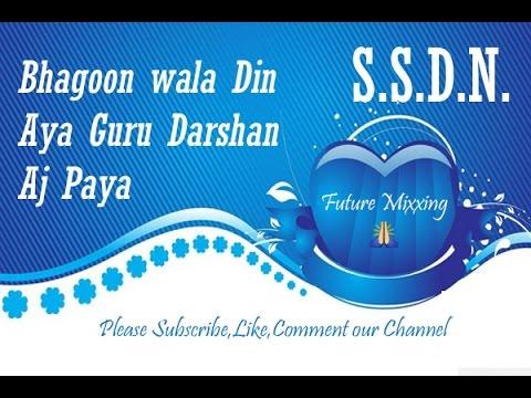 New Latest Ssdn Bhajan Vekho Ji Vekho Mere Guru Ji Aye Tomclip