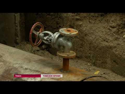 Десятки жилых домов областного центра остаются без горячего водоснабжения